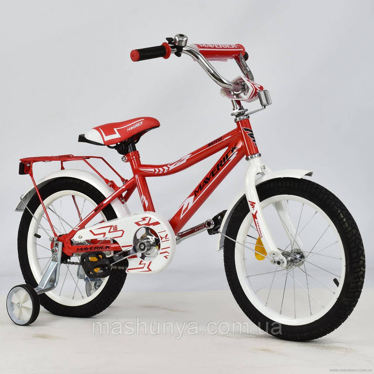 Велосипед двухколесный детский R-1601 Maverick 16 дюймов (4-6 лет)