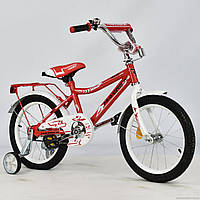Велосипед двухколесный детский R-1601 Maverick 16 дюймов (4-6 лет), фото 1