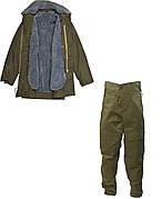 Костюм Чехия парка + брюки