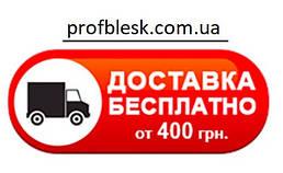 00858 Eurostil Резинка с крючками черн. (уп/12 шт) за 1 шт