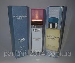 Мужской аромат дольче габбана лайт блю хоум Dolce Gabbana Light Blue pour Homme 40 ml (лиц) парфюм духи