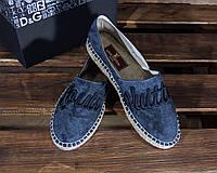 7e27d33ef9e3 Мокасины Louis Vuitton в Днепре. Сравнить цены, купить ...