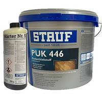 Клей Stauf PUK-446 10 кг
