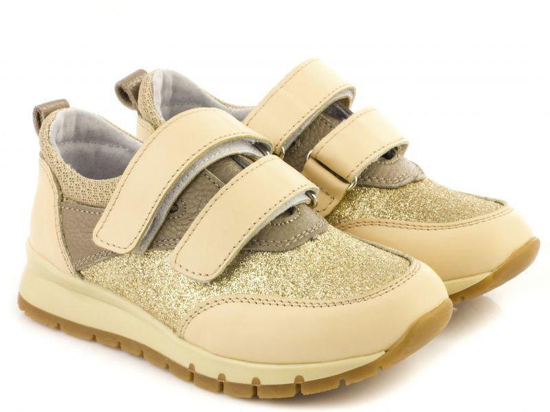 2cd87c75 Braska Kids 27-32р. натуральная кожа кроссовки для супермодницы - T100Shop  для всей Семьи