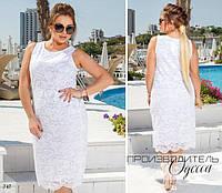 Платье без рукав прямое гипюр 42-44,46-48