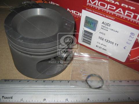 Поршень двигателя AUDI (Ауди) 81,51 1,8 (пр-во Mopart)