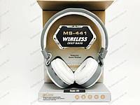 Мощные наушники JBL MS-441 Wireless Bluetooth