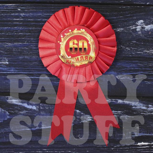 Медаль сувенирная Юбиляр 60, красный