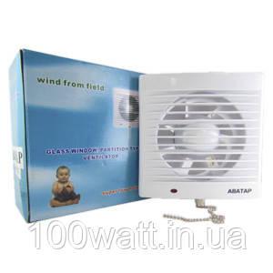 Вентилятор вытяжной D 150 с выключателем-цепочка Аватар ST 844-1