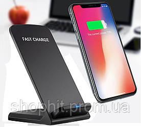 Беспроводное зарядное устройство подставка Quick Charger DC5V – 2A для iPhone 4 4s