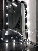 Гримерное (визажное) зеркало с лампочками LED для дома, салонов красоты, фотостудий, кафе, торговых помещений, фото 1