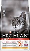 Pro Plan корм для взрослых котов на основе мяса курицы 1.5кг
