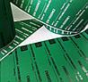 Индикаторные пломбы-наклейки 20х70 мм, зелёная, НЕ оставляет след на объекте, фото 4