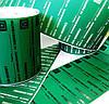 Индикаторные пломбы-наклейки 20х70 мм, зелёная, НЕ оставляет след на объекте, фото 2