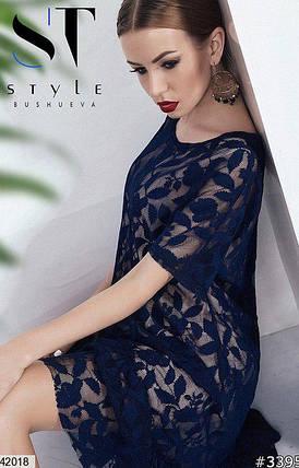 Летнее платье миди с коротким рукавом гипюр и подкладка широкое синее, фото 2