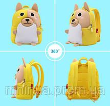 Детский рюкзак Nohoo Собачка Корги (NHB088), фото 3