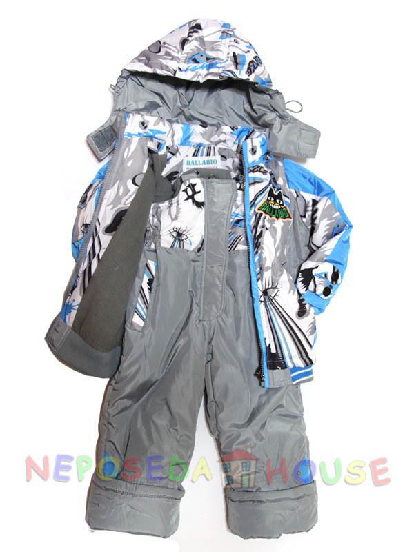 Дитячий комбінезон весна-осінь для хлопчика від 3 до 5 років на флісі з рюкзачком блакитний