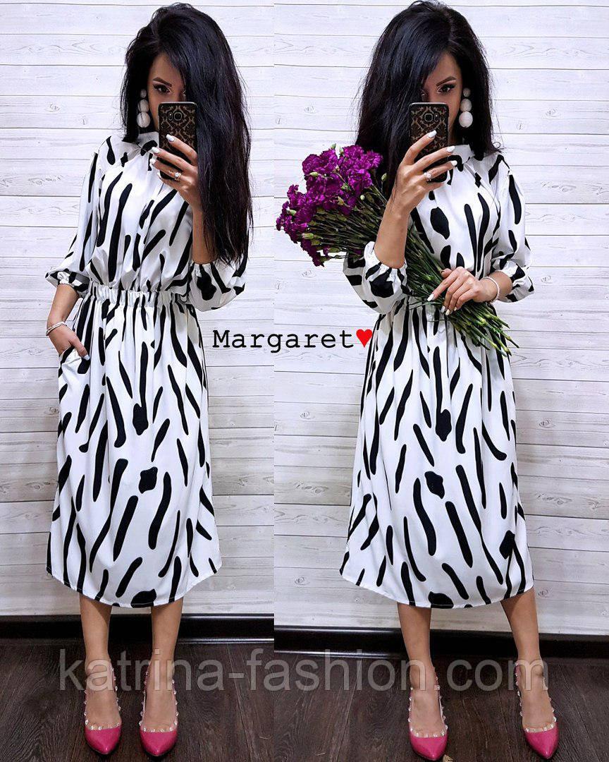 Женское красивое бело-черное платье-миди