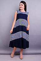 Хвыля. Комбинированное платье больших размеров. Синий+полоса. 54-56