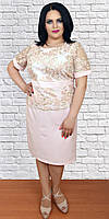 Нарядное бежевое платье с вышивкой, увеличенных размеров