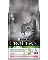 ProPlan  Sterilised корм для кастрированных котов и стерилизованных кошек(лосось)1.5кг