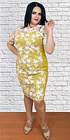 Красивое приталенное платье горчичного цвета, декорированное сеточкой и вышивкой. Размеры: 52-62