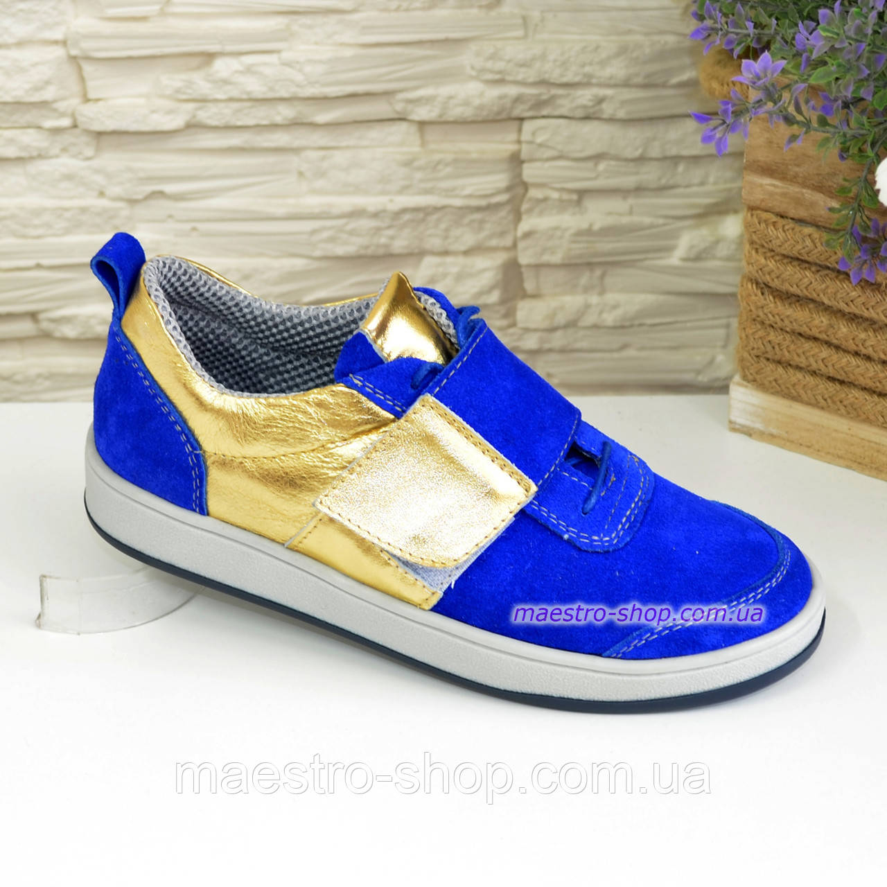 Кеды подростковые для девочек, цвет золото/синий