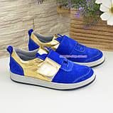 Кеды подростковые для девочек, цвет золото/синий, фото 4