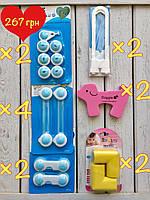 Набор аксессуаров для безопасности от детей №2