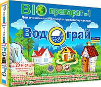 Біопрепарат для вигрібних ям, септиків засіб бактерії Водограй 400 грам для вуличного туалету