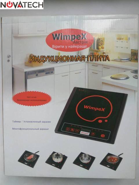 Плита индукционная 2000 Вт WIMPEX WX 1321
