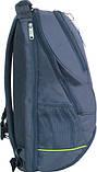 Мужской черный рюкзак для ноутбука Bagland Zooty 24 л, фото 2