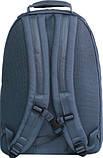 Мужской черный рюкзак для ноутбука Bagland Zooty 24 л, фото 3