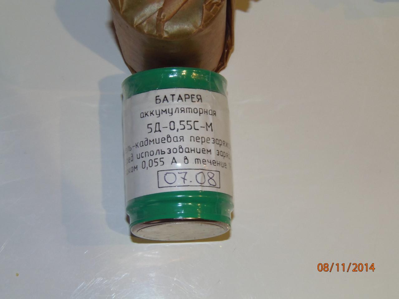 Аккумуляторная батарея 5Д-0,55С-М