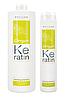 Средство для выпрямления волос Periche Professional Argan Keratin Therapy 100 мл.
