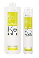 Средство для выпрямления волос Periche Professional Argan Keratin Therapy 250 мл.
