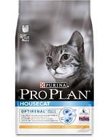 ProPlan Housecat  для кошек, проводящих большую часть времени в помещени(курица)10кг