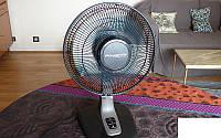 Вентилятор Rowenta VU2110F0