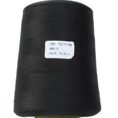 Нитки для машинної вишивки Поліестер 60S/2 нижня колір чорний намотування 7500