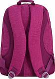 Женский школьный фиолетовый рюкзак Bagland Стингер 16 л с узором Бабочки, фото 3