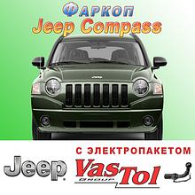 Фаркоп Jeep Compass (прицепное Джип Компас)