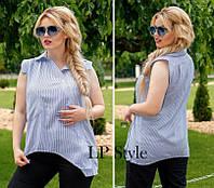 646bfb2c617 Косая рубашка в Украине. Сравнить цены
