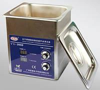 Ультразвуковая ванна YX2050