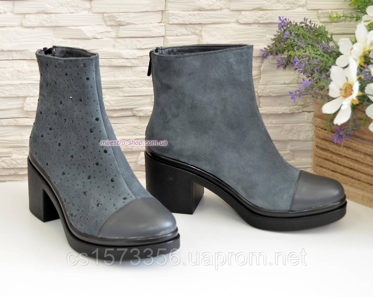 Ботинки зимние женские на устойчивом каблуке, натуральная серая замша