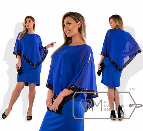 3f47aae5ed4 Купить Батальное платье с шифоновой накидкой и пайетками оптом и в ...