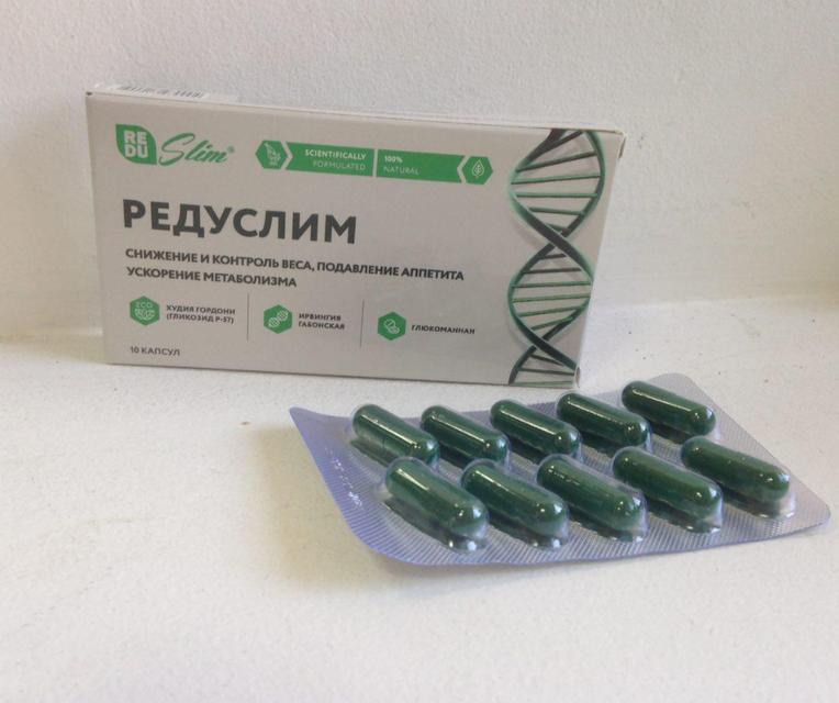 Таблетки Редуслим