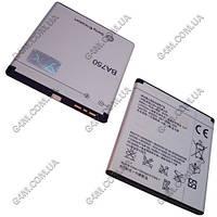 Аккумулятор BA750 для Sony Ericsson X12 LT15a Xperia Arc, X12 LT15i Xperia Arc, LT18i Xperia Arc S (High copy)