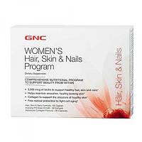GNC Здоровье и красота ногтей, волос и кожи Women's Hair, Skin & Nails Program (30-day program)