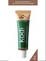 Краска для бровей и ресниц Kodi светло-коричневая (15 ml)