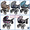 Универсальная детская коляска 2в1 Donatan Viano Plus (Донатан Виано Плюс)